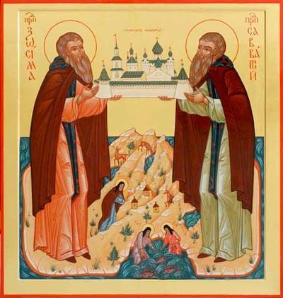 Икона Святых Зосима и Савватии
