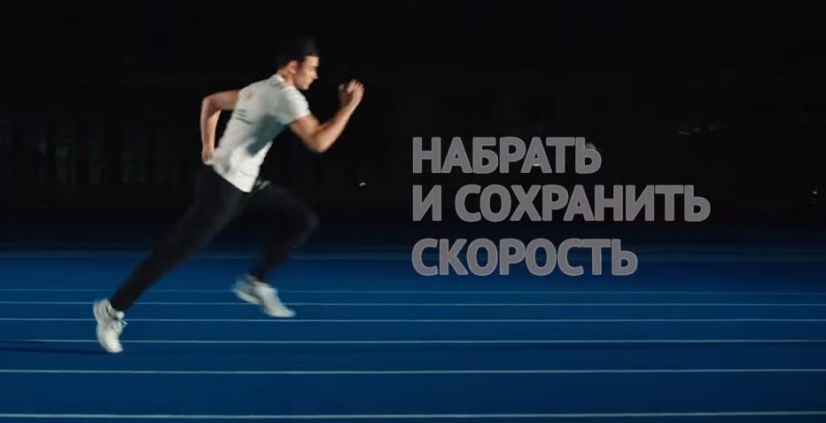 скорость в беге на 100 метров