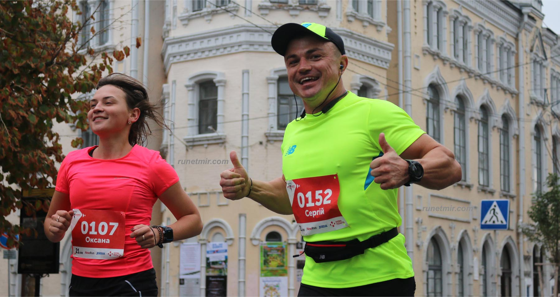 бег на 2 км