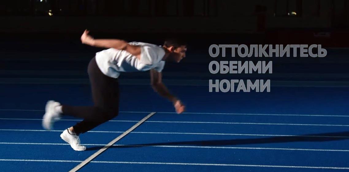 ускорение в беге на 100 метров