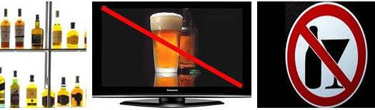 безалкогольная реклама в интернете