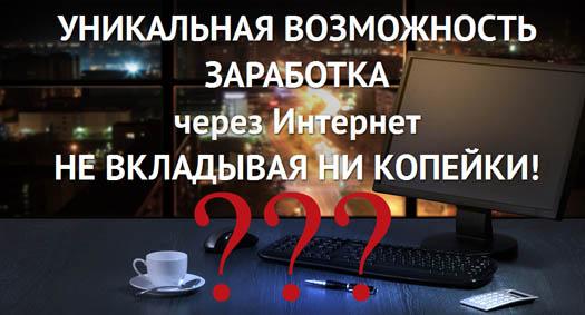 money-zdes.ru - отзывы