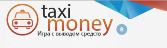 taxi-money - логотип