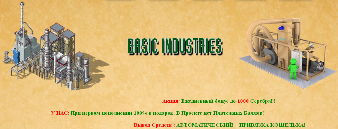 basic-industries
