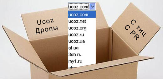 дропы Укоза