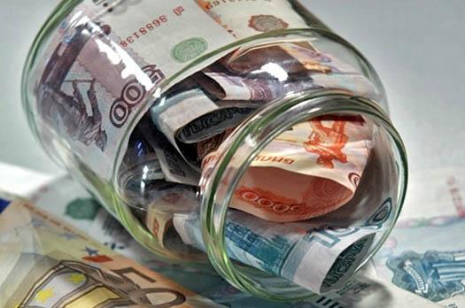 резервный фонд