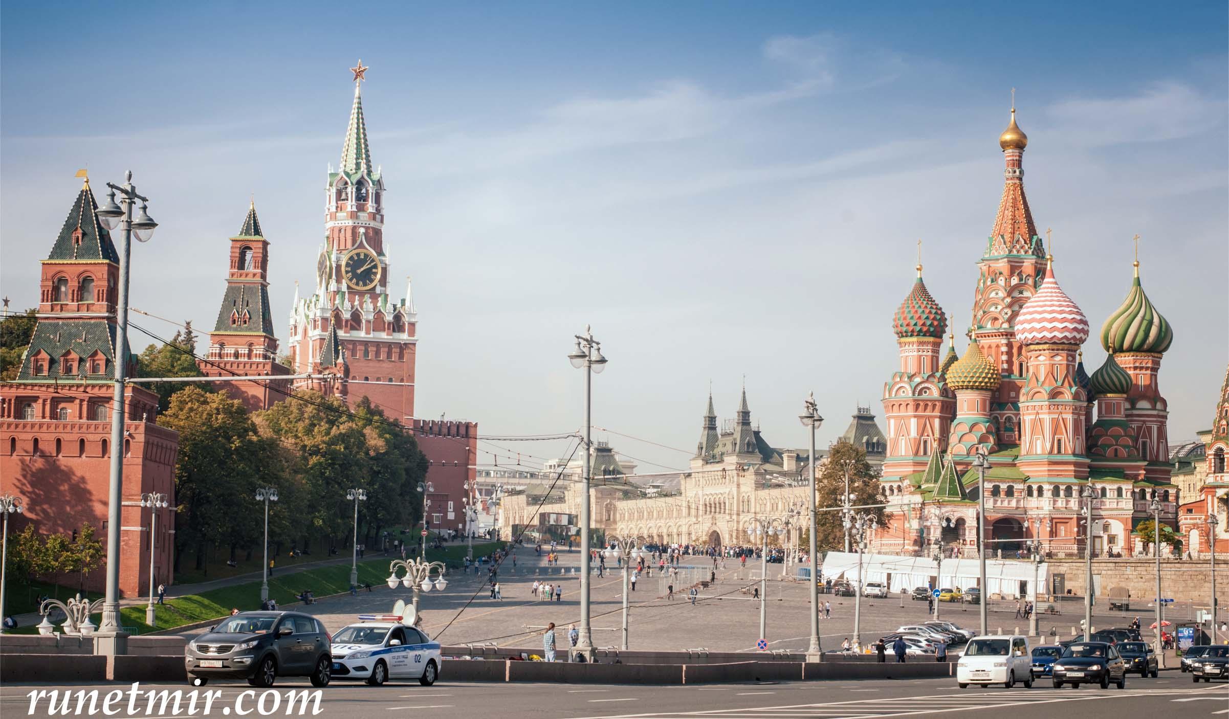 Москва - город миллионник