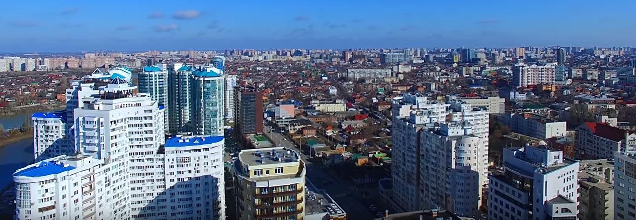Красивый город Краснодар