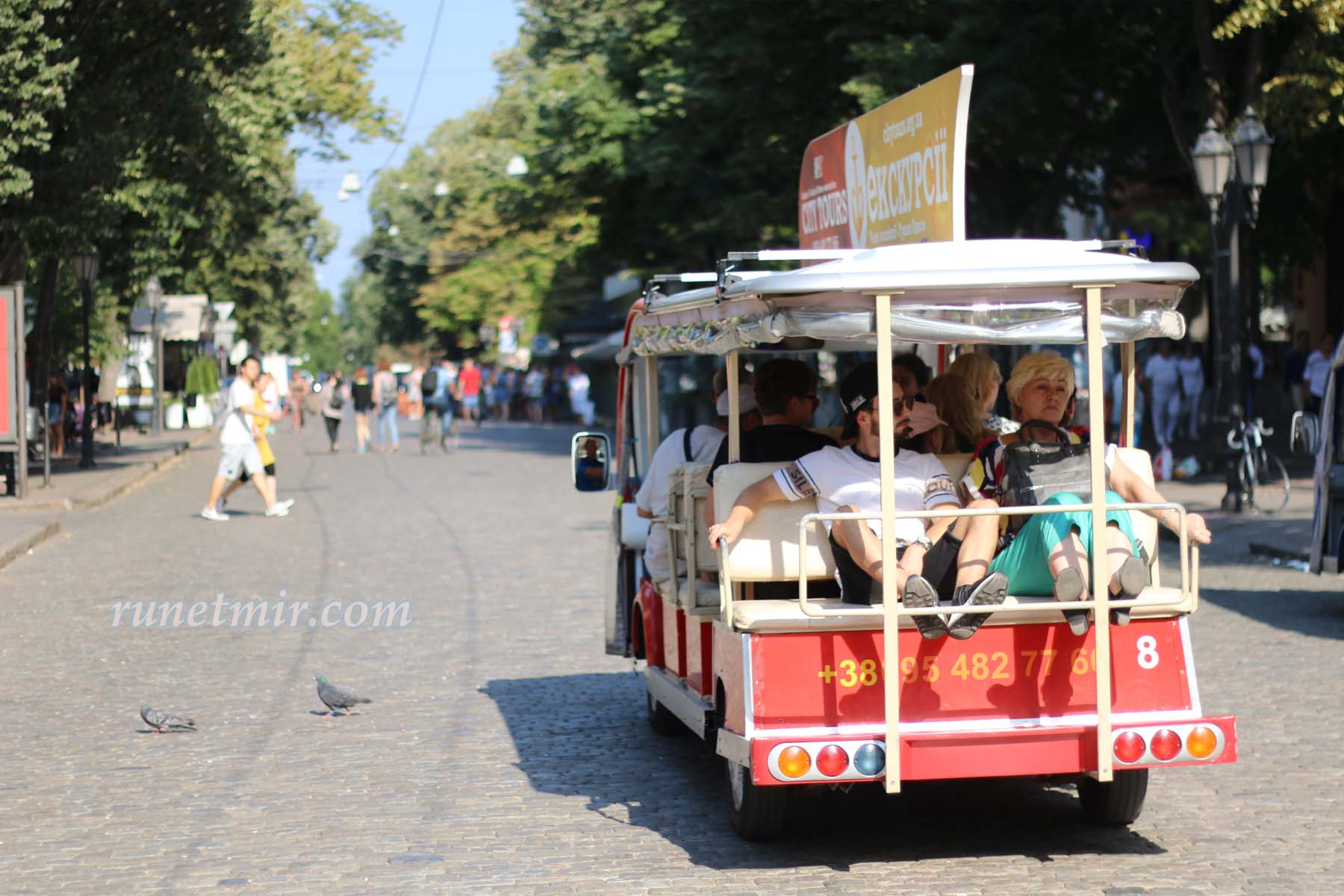 население Одессы на улицах города