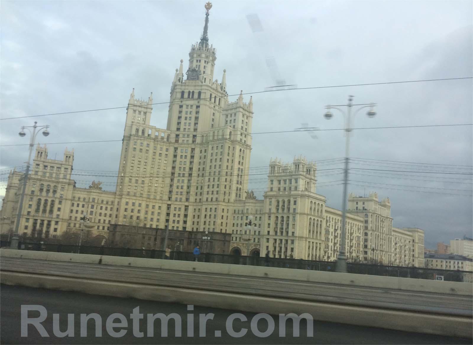 как пишется пол-Москвы