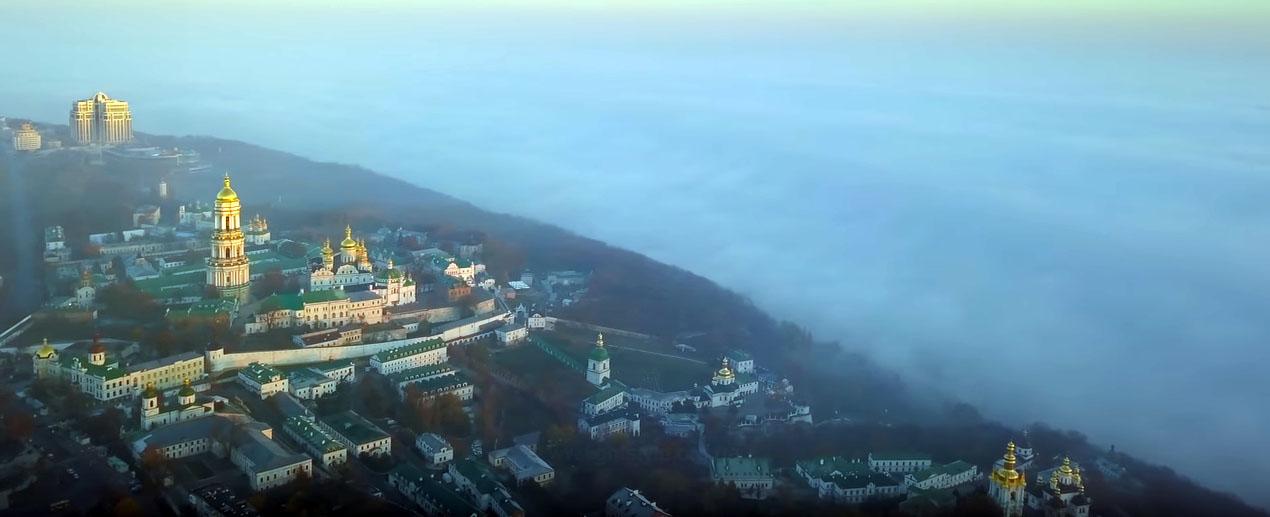туман над Лаврой
