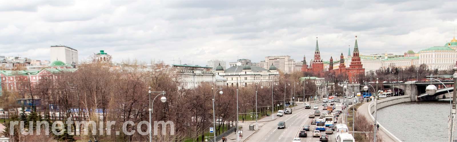 Московский мегаполис