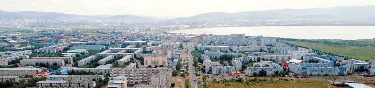 вид на город Чита
