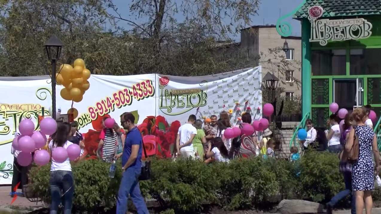 Праздник цветов в Забайкальского городе