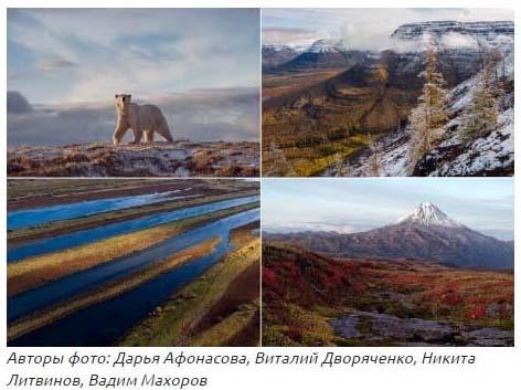 Фото земель Юнеско в России по охраной
