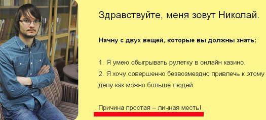 месть от zarabotai-sam.net