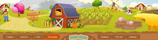 native-farm